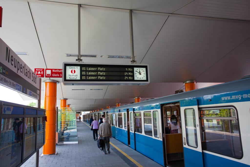 U-Bahnhof Neuperlach Süd (Archivbild)